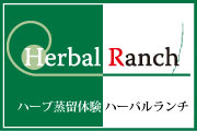 Herbal Ranch