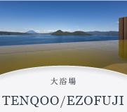 TENQOO/EZOFUJI
