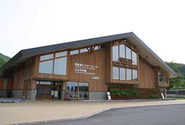 洞爺湖の自然や有珠山の噴火を紹介する博物館。