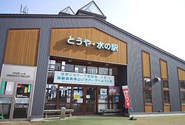 広い建物の中には、洞爺の作物や物産が並んでいます。実はすぐ裏手が洞爺湖です。