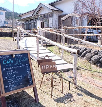 café jalibu 洞爺湖